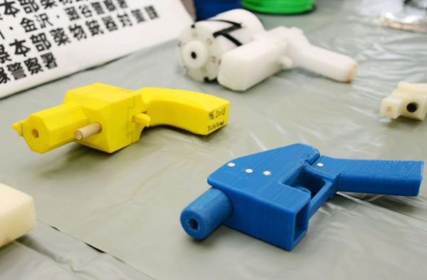 japan-3d-printed-gun-3
