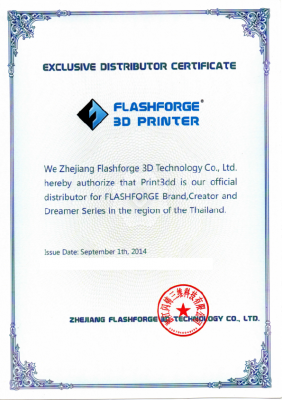 Exclusive Flashforge Contract
