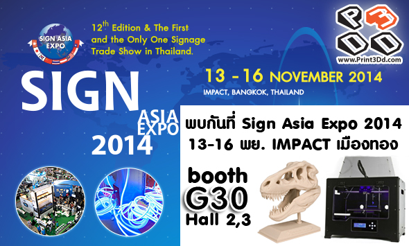 sign-asia-print3dd