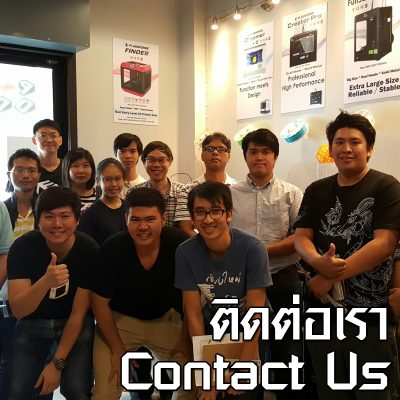 Content contact us