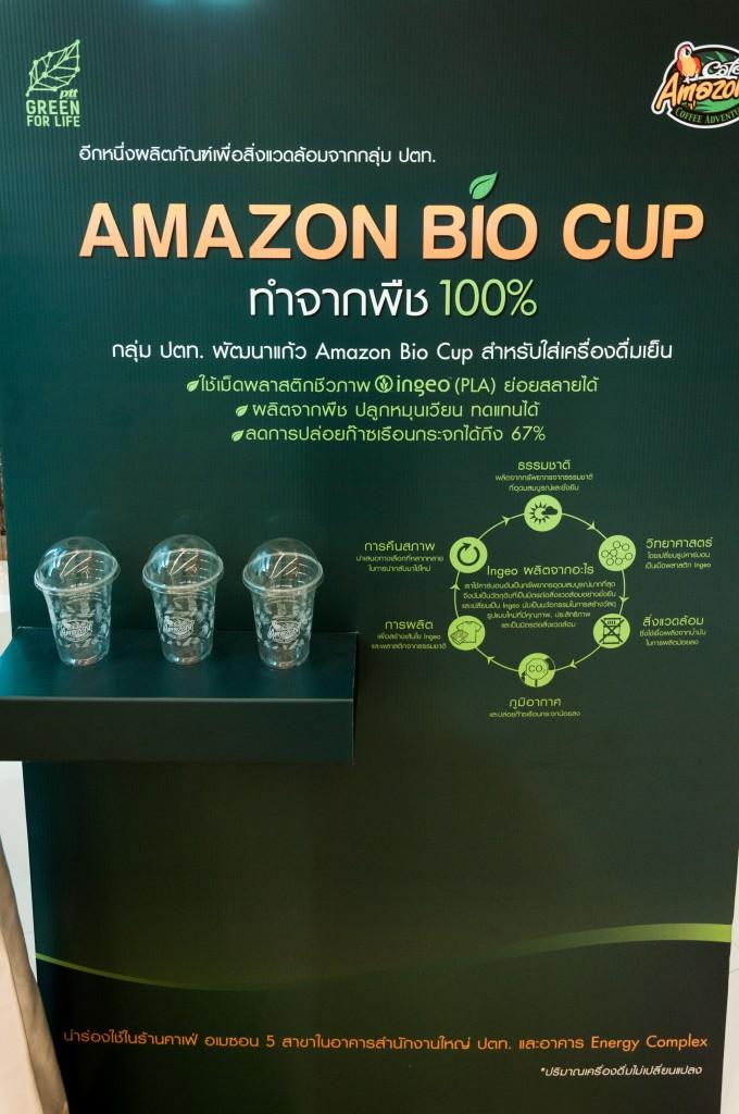 ทาง Amazon ได้เริ่มนำ PLA มาให้กับแก้วน้ำดืม