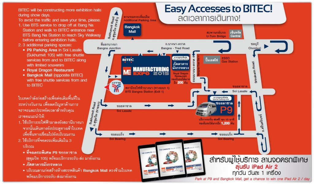 Bitec-parking-map