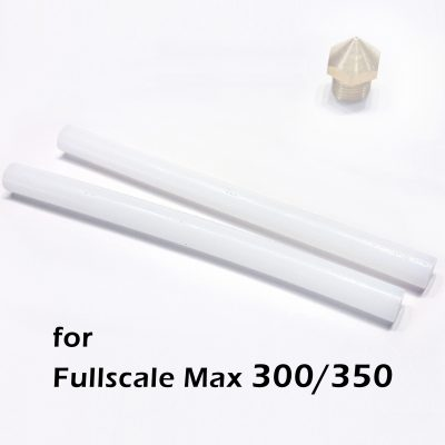 Tube for FS Max300