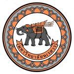 Logo ม นเรศวร