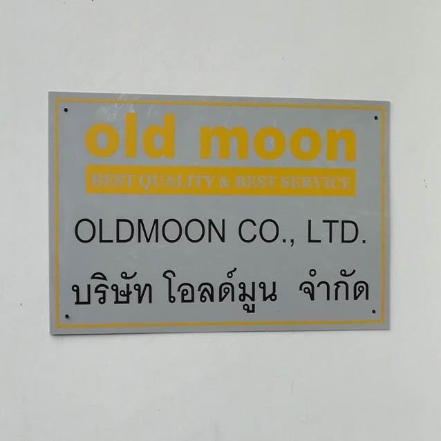 oldmoon_170715_0015