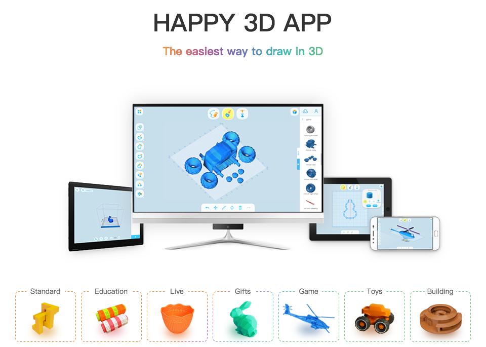 โปรแกรม 3D ใช้งานง่าย ฟรี เหมาะกับการสร้างโมเดลหลากหลายชนิด