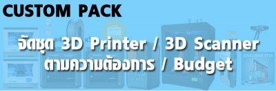 Custom Edu Pack6