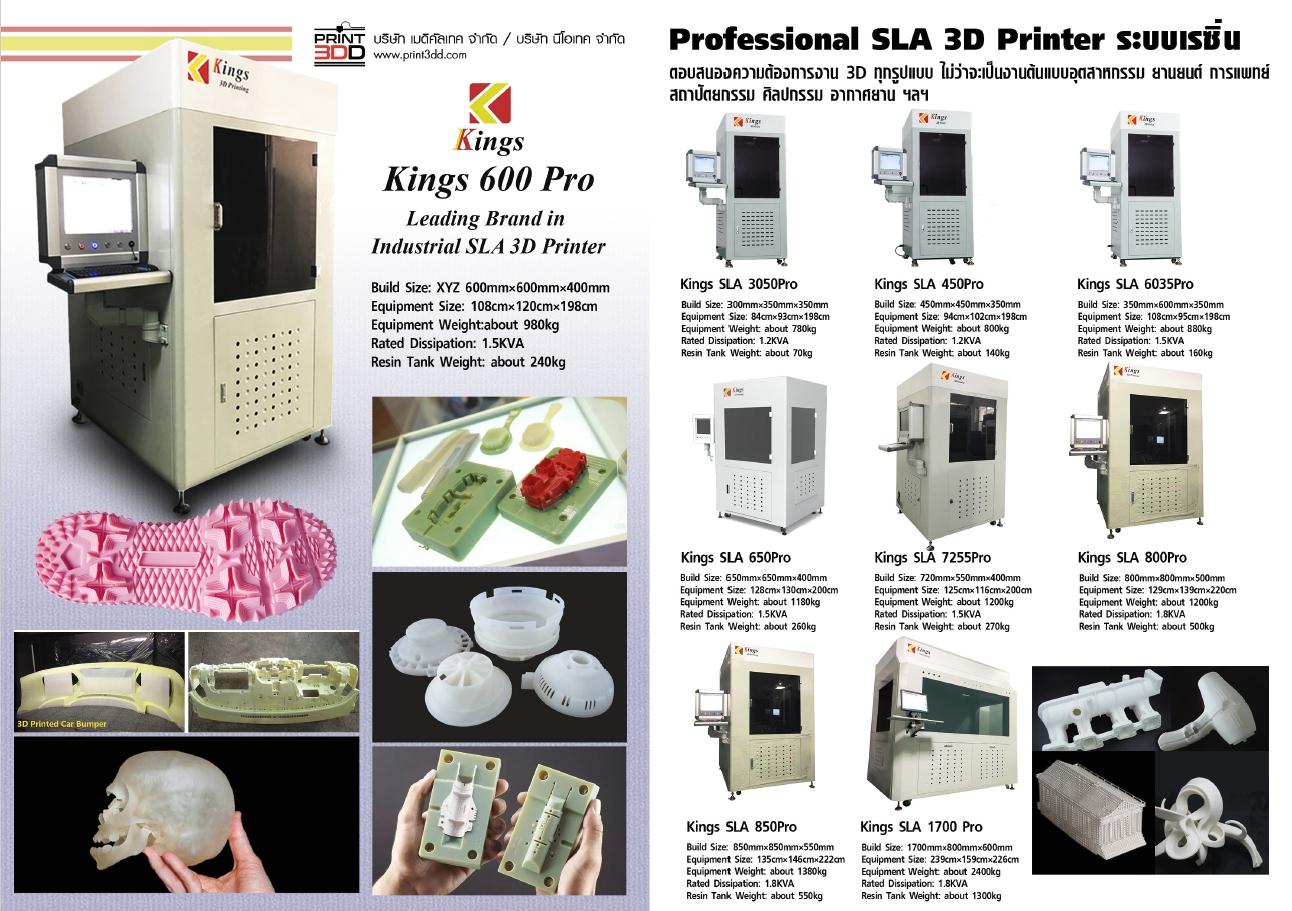 Kings Professional SLA