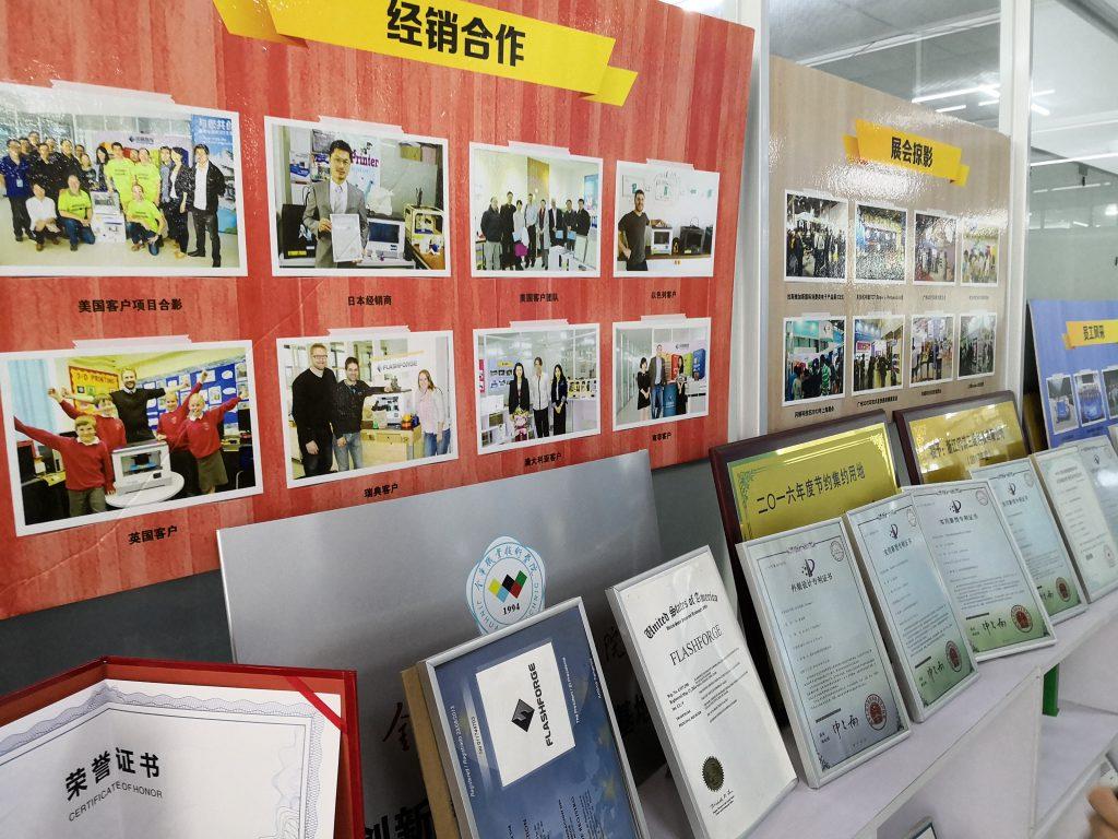 Certificate ต่างทั่งแบบ Global และ แบบภายในจีน