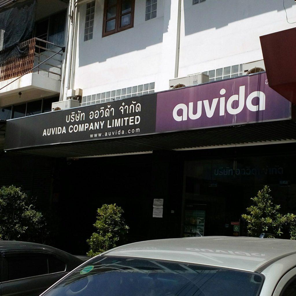 auvida_7189