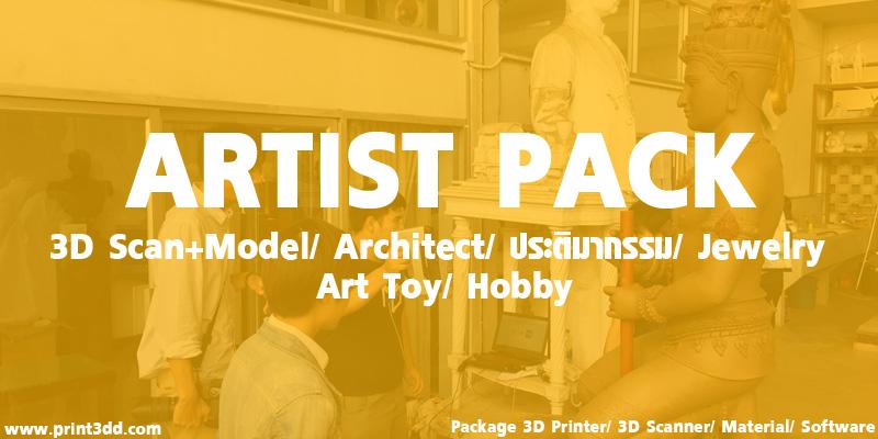 Artist Pack_2