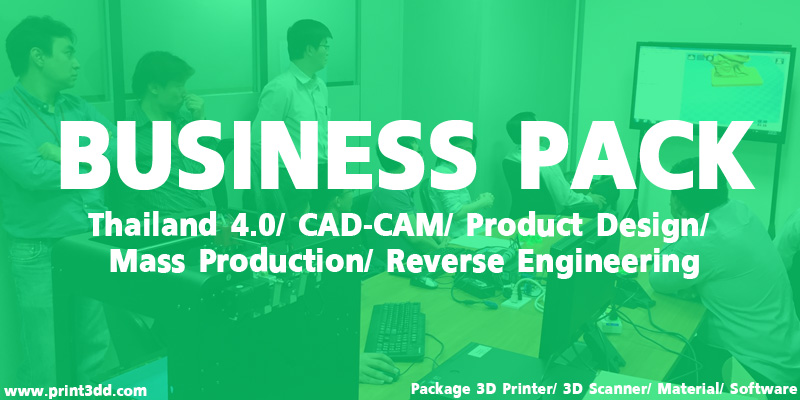 Business Pack_2