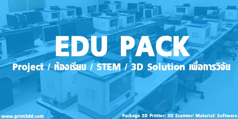 EDU PACK_2