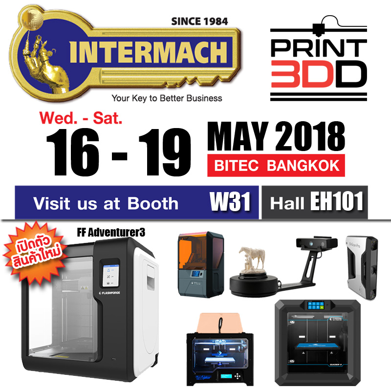 Intermach 2018  16-19May18