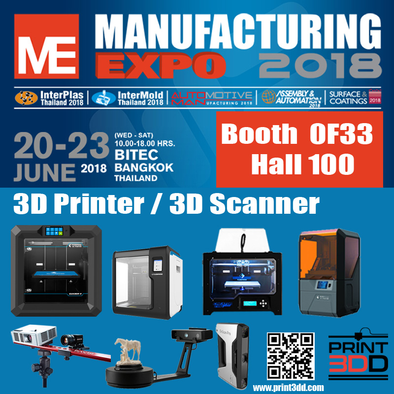 Manufacturing Expo 2018