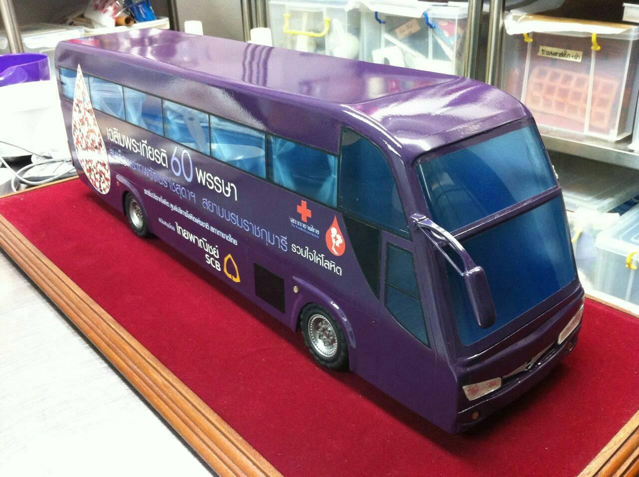 3D Print รถบริจาคโลหิต สภากาชาดไทย mini
