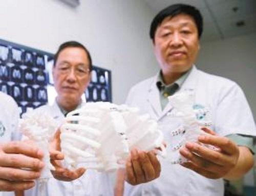 หญิงจีนคนแรกของโลกที่ได้รับการสร้างกระดูกหน้าอกด้วยเครื่องพิมพ์3มิติ