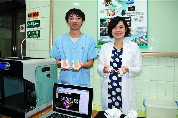 มหาวิทยาลัยของประเทศไต้หวันผลิตกระดูกเทียมจากเครื่องพิมพ์ 3 มิติ