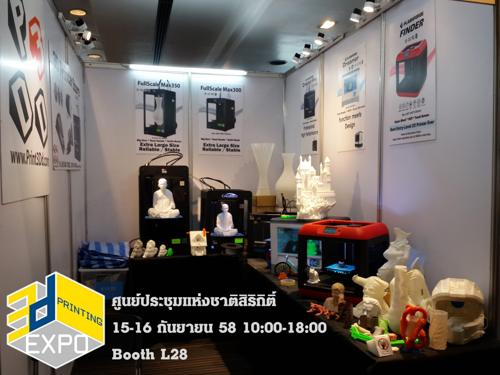 Thailand 3D Printing Expo 2015