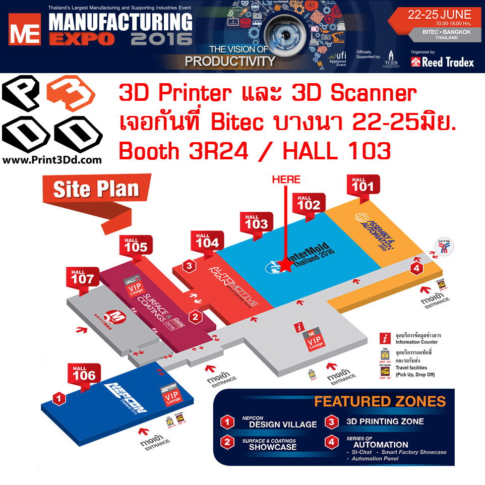 Manufacturing Expo16