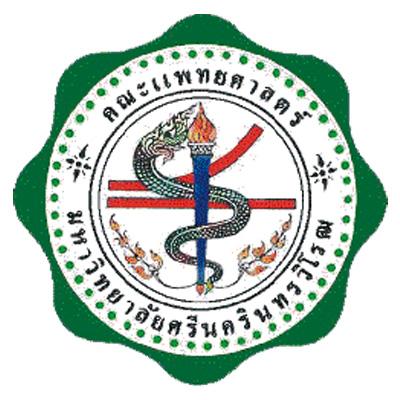 ลูกค้า : แพทยศาสตร์ มหาวิทยาลัยศรีนครินทรวิโรฒ