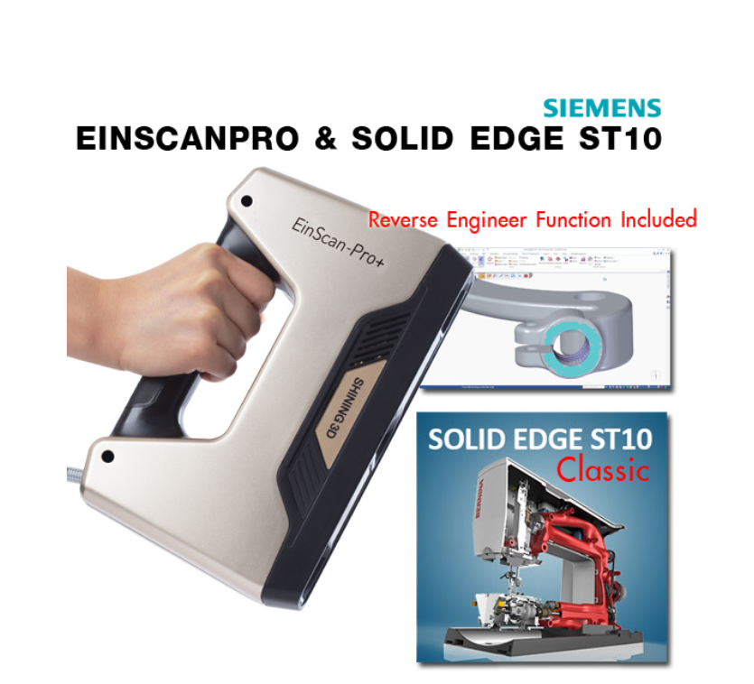 Software Solid Edge ST10 สำหรับการ Reverse ทาง Engineering