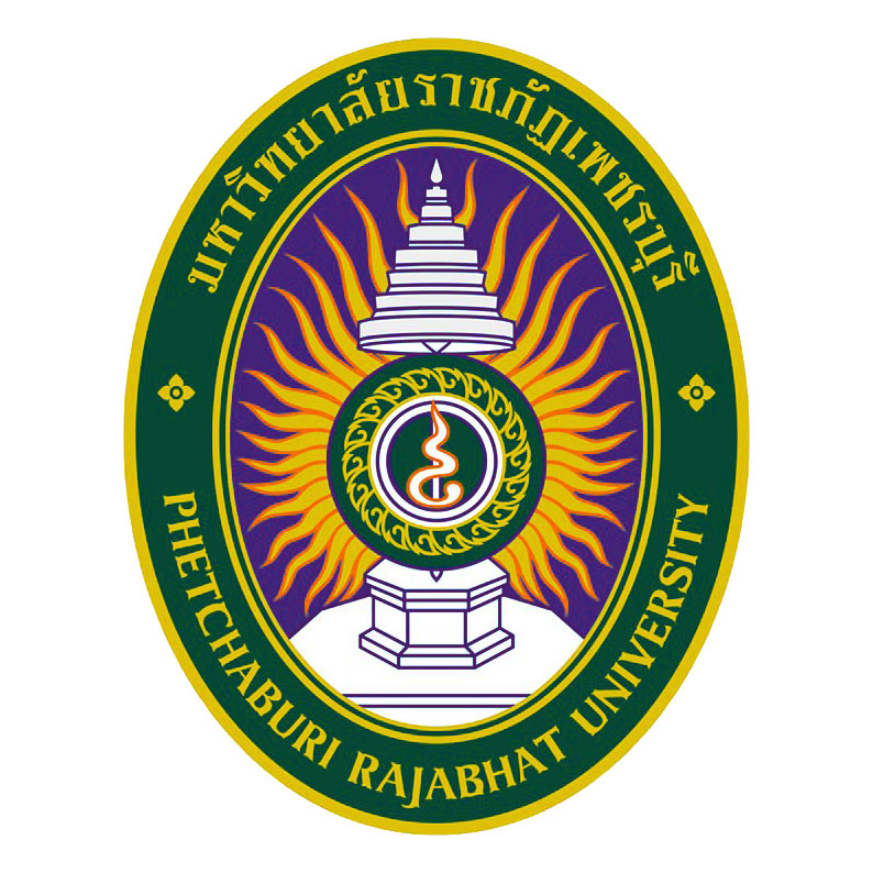 ลูกค้า: มหาวิทยาลัยราชภัฏเพชรบุรี