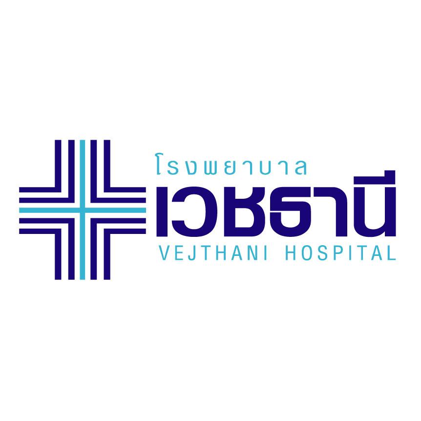 ลูกค้า: โรงพยาบาลเวชธานี