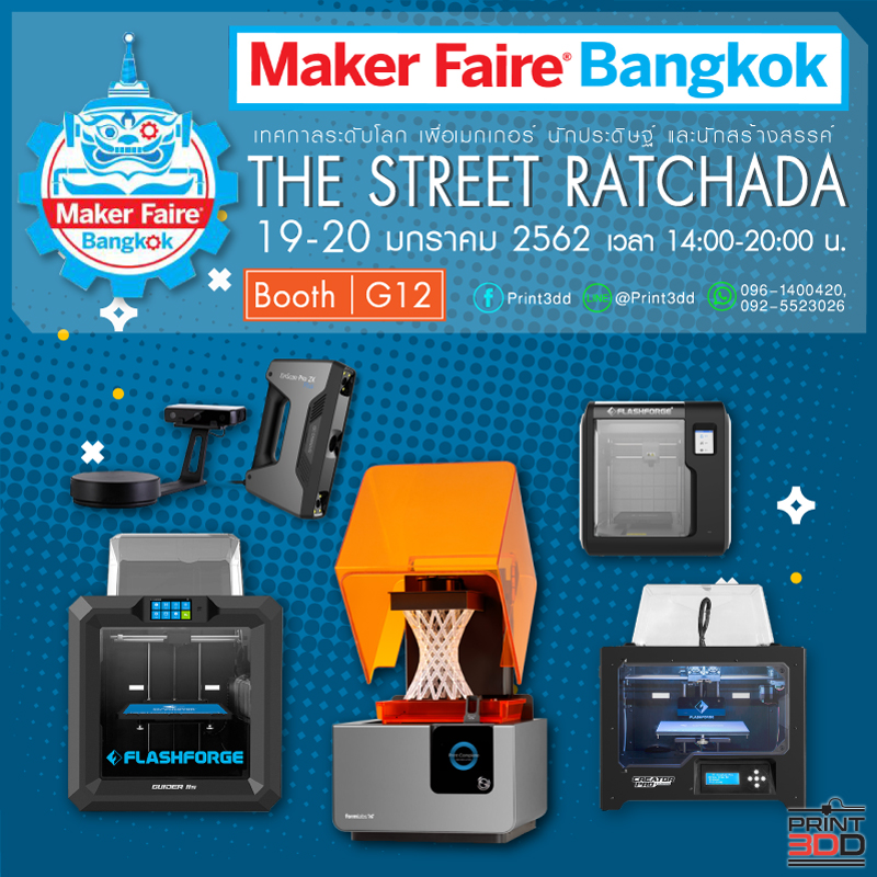 Maker Faire Bangkok 2019 at The Street Ratchada