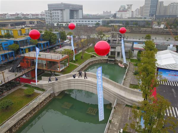 จีนใช้ 3D Printer สร้างสะพานโค้งยาวที่สุดในโลก