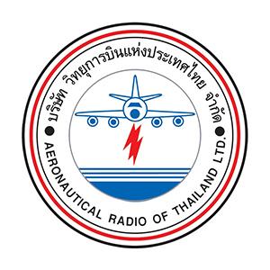 ลูกค้า: บริษัท วิทยุการบินแห่งประเทศไทย จำกัด