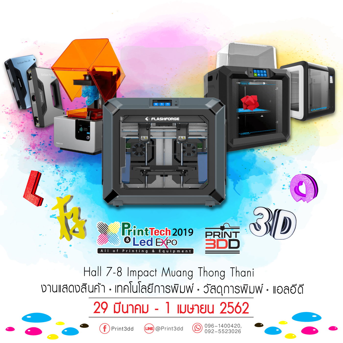 Printtech 2019 & LED Expo Impact Muang Thong Thani Hall 11-12 (Hall 7-8 เดิม)