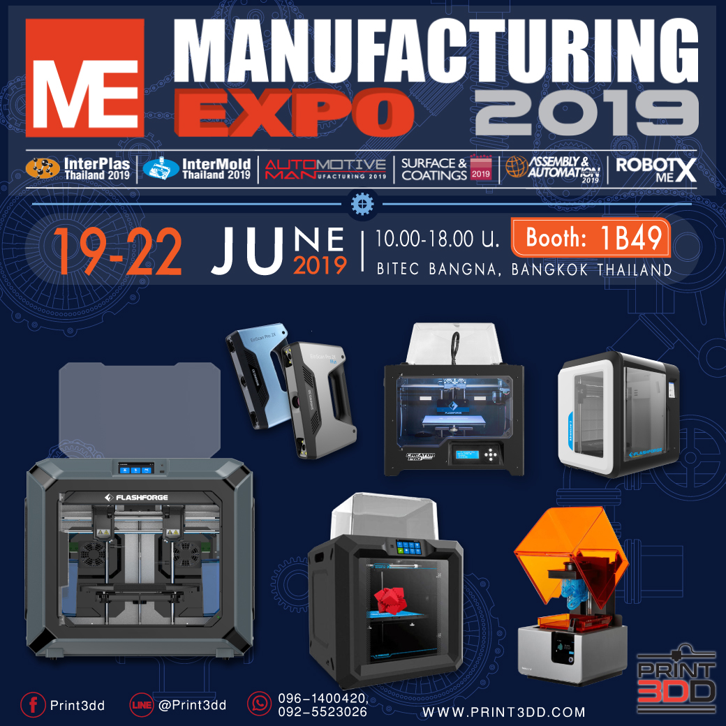 Automotive Manufacturing Expo 2019 at Bitec Bangna