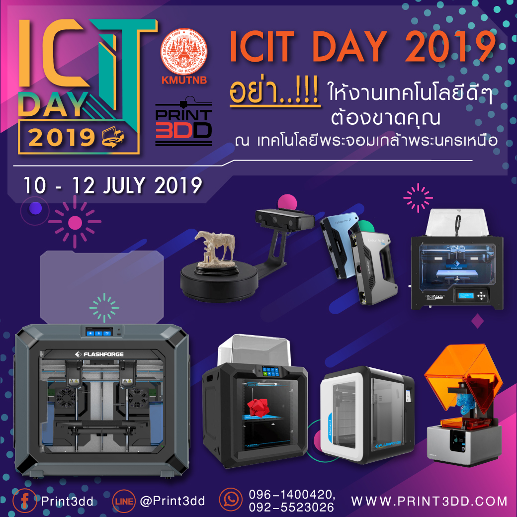 ICIT DAY 2019 at KMUTNB