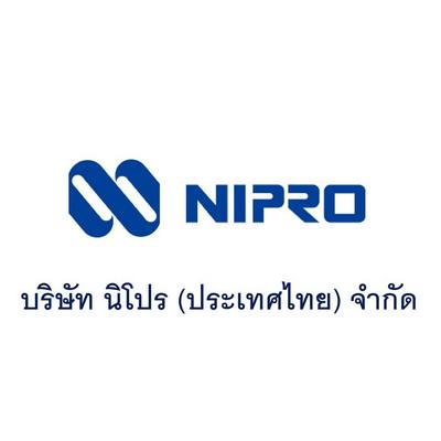 ลูกค้า: บริษัท นิโปร (ประเทศไทย) จำกัด