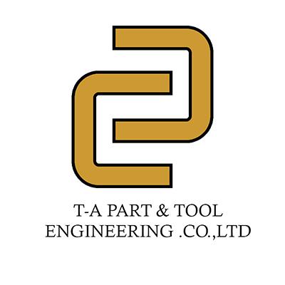 ลูกค้า: บริษัท ที-เอ พาร์ท แอนด์ ทูล เอ็นจิเนียริ่ง จำกัด