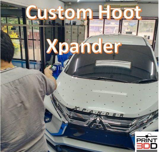 Custom ฝากระโปรงหน้า Xpander 5นาทีก็เสร็จแค่มี EinScan HX.