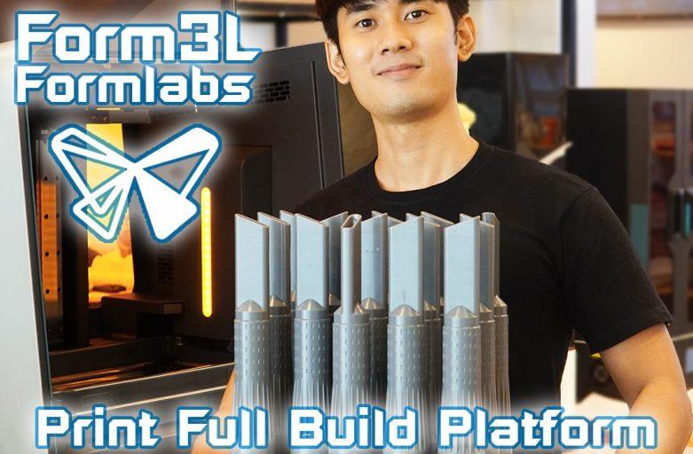 Form3L:จะเป็นอย่างไรถ้าพิมพ์ไฟล์หลายๆชิ้นให้เต็มBuild Platformในการพิมพ์แค่ครั้งเดียว และไม่มีซัพพอร์ท