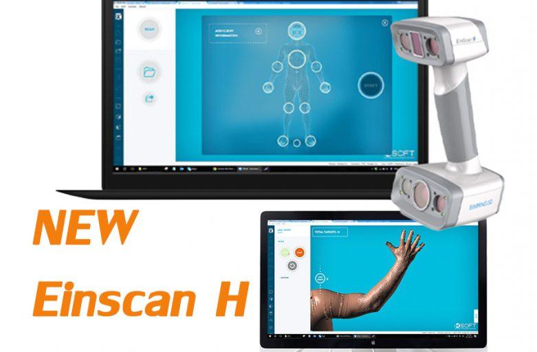 SHINING 3D ร่วมมือกับ TechMed 3D เปิดตัว MSoft บน EinScan H