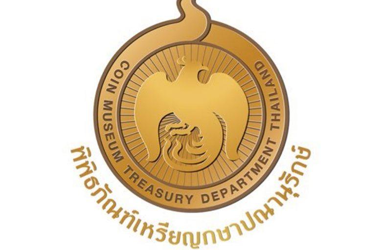 พิพิธภัณฑ์เหรียญกษาปณานุรักษ์ สั่งซื้อRaymark เอาไปบริการผู้เข้าใช้งาน Museum Shop ได้แกะสลักเหรียญของตัวเองถึง2เครื่อง