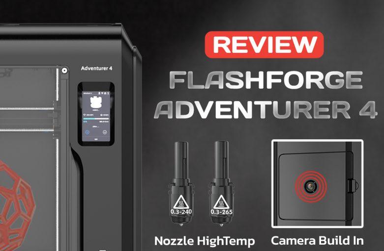 Review Flashforge Adventurer 4 เครื่องแรกในประเทศไทย มีอะไรอัพเกรดมาบ้าง!!