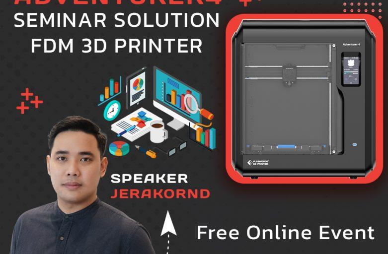 Webinar : Flashforge Adventurer4 Seminar Solution FDM 17/09/2021 AT 10:00AM